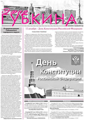 Подать объявление в газету автозаводец продажа дачных участков в калужской области частные объявления